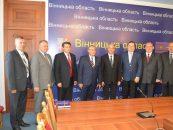 Vizită oficială la Vinnitsya