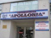 """A început Sesiunea ştiinţifică anuală a Institutului """"Ioan Haulică"""""""