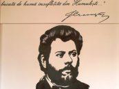 Ion Creangă, amintiri româneşti