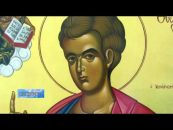 "Credinţa | 19.03.2017 | George Lămăşanu | Biserica ""Sf. Apostol Toma"""