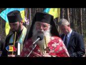 Inimă de Român | 05.04.2017 | Alexandru Amititeloaie | Comemorare: Fântâna Albă – Ucraina