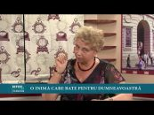 Repere în Medicină | 04.07.2017 | Vasile Burlui, invitat Cătălina Arsenescu Georgescu | O inimă care bate pentru dvs. | Partea 4