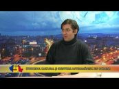 Inimă de Român | 16.11.2017 | Alexandru Amititeloaie, invitat conf. univ. dr. Dorin Lozovanu | Etnocidul cultural și identitar antiromânesc din Ucraina