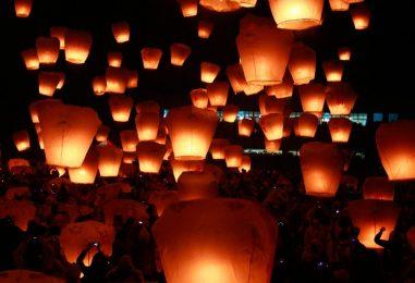 Festivalul lampioanelor fără lampioane