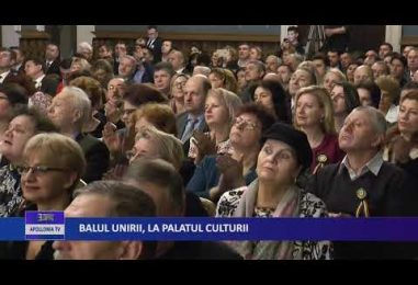 Balul Unirii, la Palatul Culturii