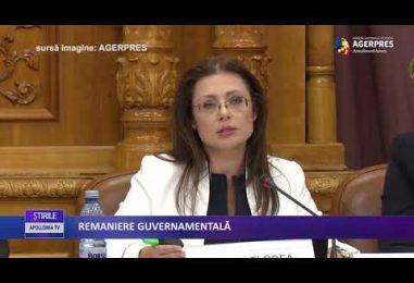 REMANIEREA GUVERNAMENTALĂ