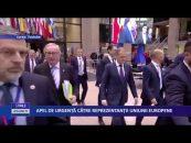 APEL DE URGENȚĂ CĂTRE REPREZENTANȚII UNIUNII EUROPENE