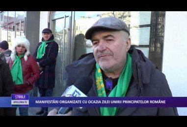 MANIFESTĂRI ORGANIZATE CU OCAZIA ZILEI UNIRII PRINCIPATELOR UNITE