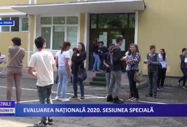 Evaluarea națională 2020. Sesiunea specială
