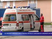 Se anunță vremuri grele la Spitalul Județean de urgență din Botoșani
