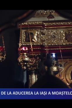 380 de ani de la aducerea la Iași a moaștelor Sfintei Parascheva